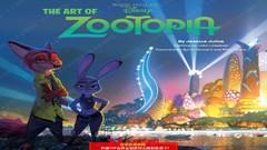 《疯狂动物城》动画概念设计原画设定资料集CG