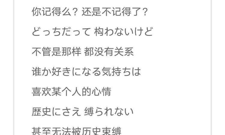 【音乐】奈亚子!,少女邪恶家庭教师2