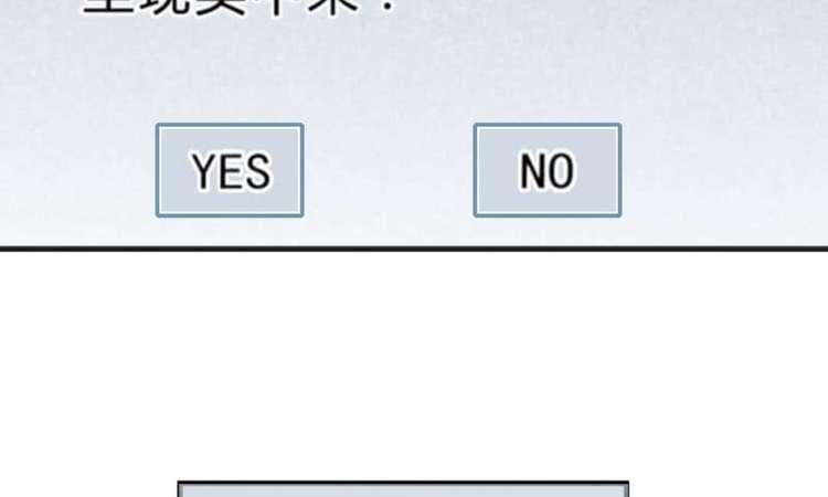 【漫画】召唤美少女军团【停更】