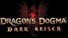 龙之信条黑暗觉者 Dragon's Dogma中文一键解压版下载