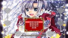 天使计划 Angel Profile 繁体中文硬盘版