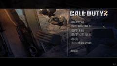 使命召唤2 Call of Duty 2中文一键破解版下载