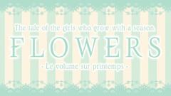 花:春篇 Flowers -Le volume sur printemps-中文容量1.7GB一键解压破解版下载
