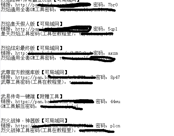 QQ截图20210424113450.png